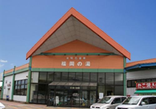 光明石温泉 福岡の湯