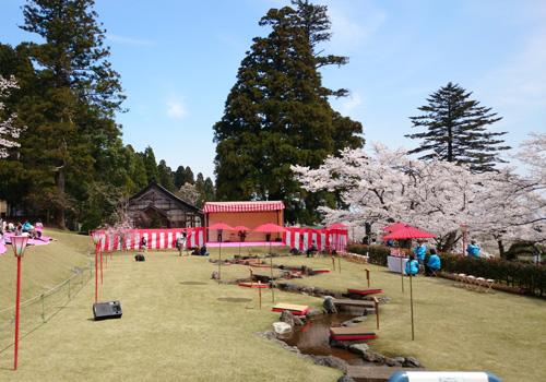 富山市婦中ふるさと自然公園