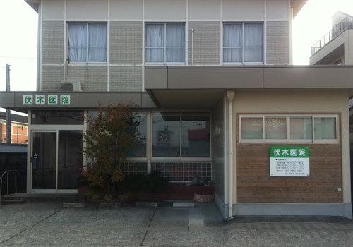 伏木医院[砺波市] - いいまち富山