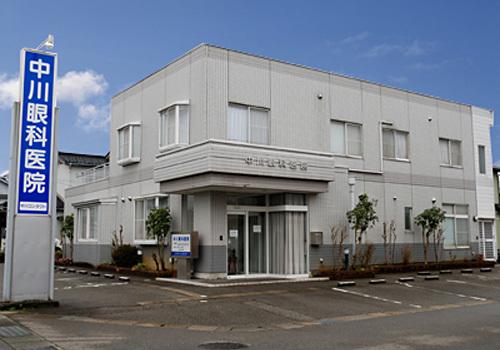 中川眼科医院[富山市] - いいまち富山