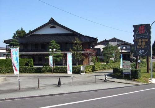 牛岳温泉健康センター(五感リゾート牛岳)